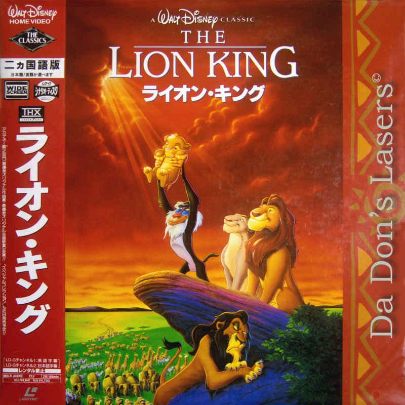 Shopping Cart Rare Laserdisc Movies Reviews Laser Disc