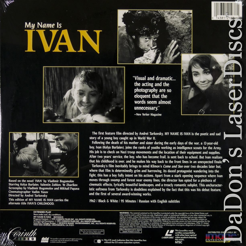 my name is ivan laserdisc rare laserdiscs rare laserdiscs