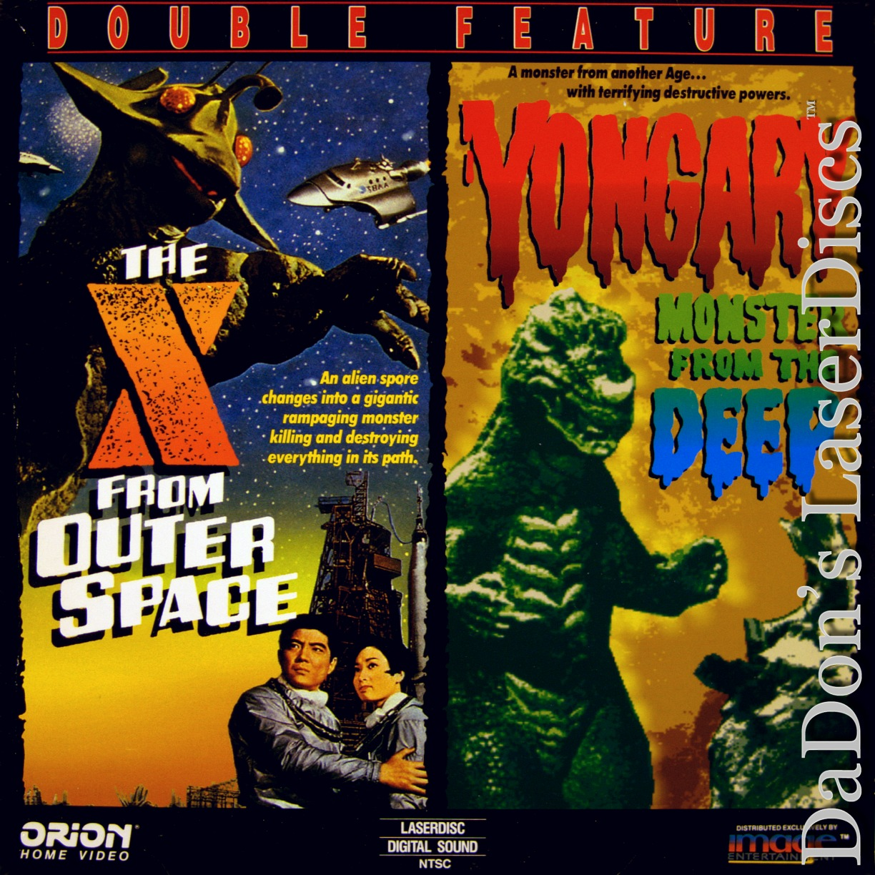 The x from outer space yongary laserdisc rare laserdiscs for From outer space