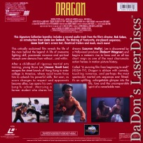 Dragon The Bruce Lee Story DSS WS Rare Signature NEW LaserDisc Documentary