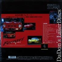 Ferrari of the Art MUSE Hi-Vision NEW LD HDTV Mega-Rare