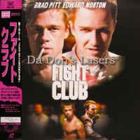 Fight Club AC-3 EX 6.1 Japan Only Rare NEW LD Pitt