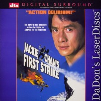 Jackie Chan\'s First Strike DTS WS LaserDisc Chan Wu Lou Action