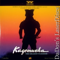 Kagemusha The Shadow Warrior WS Rare LaserDisc Kurosawa Action Foreign