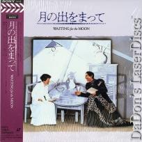Waiting for the Moon Mega-Rare LaserDisc Japan Only Bassett Boudet Drama