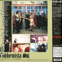 Il Conformista Widescreen Rare Japan LaserDisc Italian Crime Drama
