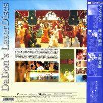 Bombay Widescreen Mega-Rare Japan Only LaserDisc Foreign Drama