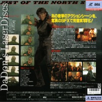 Fist of the North Star Rare Japan LaserDisc WS Bilingual McDowell Daniels Sci-Fi