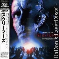 Screamers Widescreen Japan Only Mega-Rare LaserDisc Sci-Fi