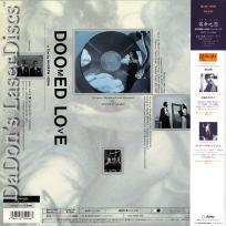 Doomed Love Mega-Rare Japan Only LaserDisc Drama