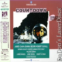 Countdown Japan Only Rare LaserDisc Space Travel Sci-Fi