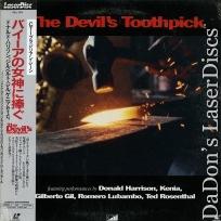 The Devil\'s Toothpick NEW Donald Harrison / Kenia Japan Rare LaserDisc Opera
