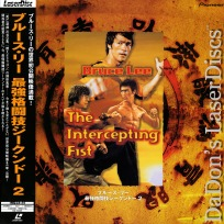 Bruce Lee Intercepting Fist (J.K.D.2) Rare Japan Only LaserDisc Martial Arts