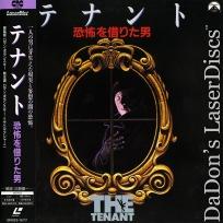 The Tenant Mega-Rare Japan Only LaserDisc Douglas Winters Horror