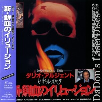 Dario Argento Master of Horror UNCUT Rare Japan Only LaserDisc Documentary