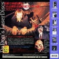 Dario Argento Master of Horror UNCUT Rare Japan Only LaserDisc Documentary