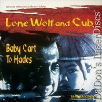 Lone Wolf and Cub 3 Baby Cart to Hades WS LaserDisc Action