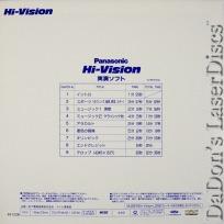 Panasonic Hi-Vision TV Demo MUSE Rare LD HDTV 1080i