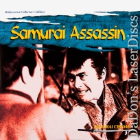 Samurai Assassin Widescreen Collector\'s Edition NEW LaserDisc Foreign Action