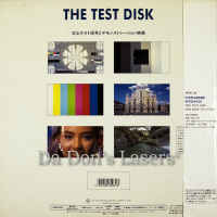 Sony The Test Disc MUSE Hi-Vision Rare LD HDTV 1080i
