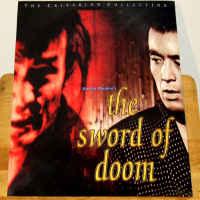 Sword of Doom WS NEW Criterion #294 LaserDisc Okamoto Samurai Foreign