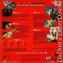 Tenchi Universe 1 CAV Rare LaserDiscs Box Anime