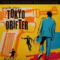Tokyo Drifter WS Criterion #362 Rare LaserDisc Seijun Action