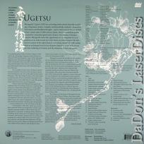 Ugetsu Rare Criterion LaserDisc #174 Mizoguchi Japan Buddhist Drama Foreign