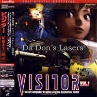 Visitor Vol.1 Coincidence AC-3 CAV WS Japan Only LaserDisc 3D Computer Animation