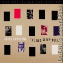 The Bad Sleep Well WS Criterion #371 Rare LaserDisc Kurosawa
