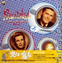 Bewitched Special Selection Part 2 LaserDisc Box Japan Only TV Show