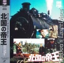 Emperor of the North Japan Only Rare LaserDisc Marvin Borgnine Drama