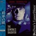 The General's Daughter AC-3 WS Japan Only Rare NEW LD