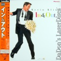 In & Out AC-3 WS Japan Only Rare NEW LD Kline Cusack