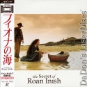 Secret of Roan Inish Rare Widescreen Japan Only NEW LaserDisc Drama