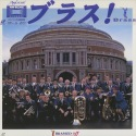 Brassed Off 1996 Widescreen Rare Japan LaserDisc Comedy
