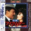 Mike Hammer Murder You Murder Me Rare Japan Only LaserDisc Thriller