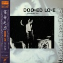 Doomed Love Mega-Rare Japan Only LaserDisc Drama