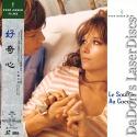 Le Souffle Au Coeur Japan Rare LaserDisc French Drama