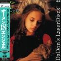 Eighteenth Angel Mega-Rare LaserDisc Japan Only McDonald Cook Horror