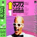 Max Headroom TV Series Season 1 vol.1 Rare Japan LaserDisc Television Sci-Fi