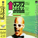 Max Headroom TV Series Season 1 vol.2 Rare Japan LaserDisc Television Sci-Fi