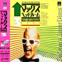 Max Headroom TV Series Season 1 vol.3 Rare Japan LaserDisc Television Sci-Fi
