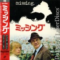 Missing UNCUT Mega-Rare Japan LaserDisc Spacek Lemmon Drama