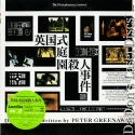 The Draughtsman's Contract Widescreen Japan Only Rare LaserDisc Drama