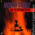 Mondo Cane 2 Widescreen Rare Japan Only LaserDisc Sibaldi Foreign Documentary