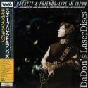 Steve Hackett & Friends Live in Japan Only NEW LaserDisc Concert