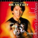 Mr. Nice Guy AC-3 WS LaserDisc Rare LD Jackie Chan Action