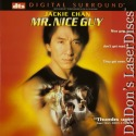 Mr. Nice Guy DTS WS NEW LaserDisc Rare LD Jackie Chan Action