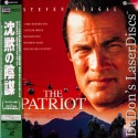 The Patriot AC-3 Widescreen 1998 Japan Only Rare LD LaserDisc Seagal Action